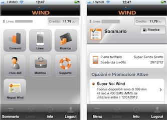 MyWind AppStore