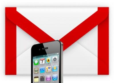iCloud-Gmail