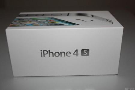 iPhone 4S con iOS 8.1.1, le prestazioni migliorano?