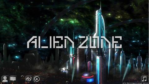 Alien-Zone