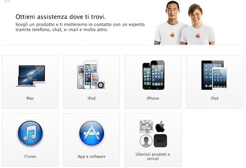 AppleCare-sito