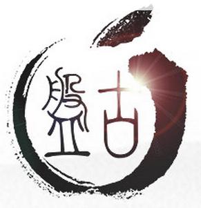 Guida al jailbreak della Apple TV 4G con Pangu