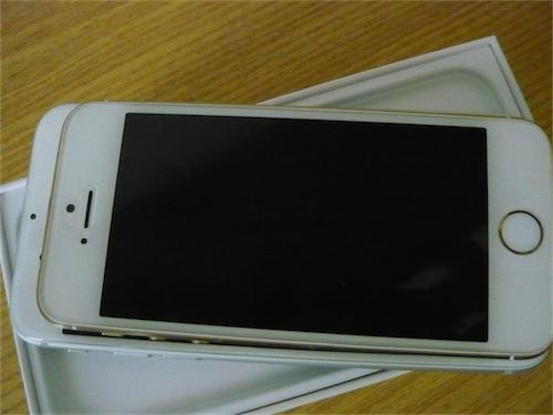 Nuovi iPhone o iPad per Natale, scopriamo come attivarli ed utilizzarli