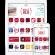 Apple sostiene Red per la giornata mondiale dell'AIDS