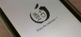Guida al jailbreak di iOS 8.1 su iPhone e iPad [Mac]