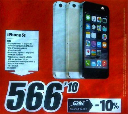 costo iphone 5 mediaworld