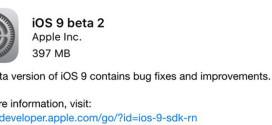 Apple rilascia iOS 9 beta 2 agli sviluppatori [link download]