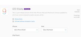 Apple rilascia iOS 9 beta 1 agli sviluppatori [link download]