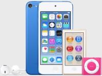 nuovi-colori-iPod