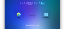 Come effettuare il jailbreak di iPhone, iPad e iPod Touch con iOS 8.4 su Mac con TaiG